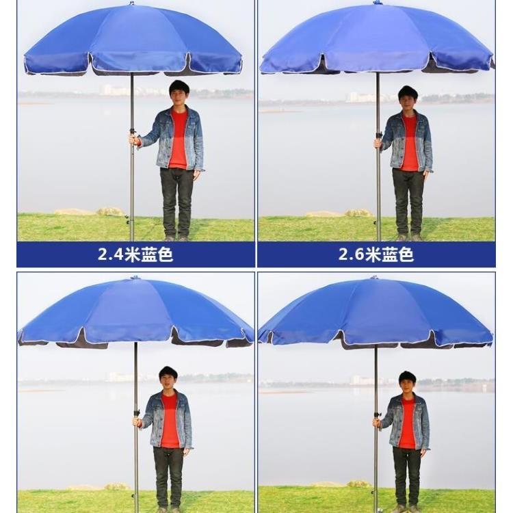 戶外遮陽傘太陽傘擺攤傘折疊雨傘防雨防曬新北購物城
