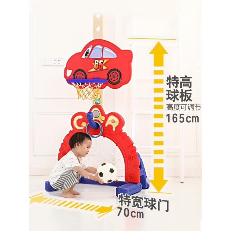 籃球架室內可升降寶寶1-2-3-6周歲男孩家用投籃框架足球玩具新北購物城