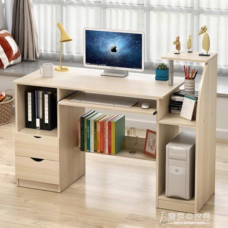 電腦桌台式家用省空間臥室桌子簡約現代學生書桌簡易寫字台經濟型.新北購物城 - 長60*寬40*高70