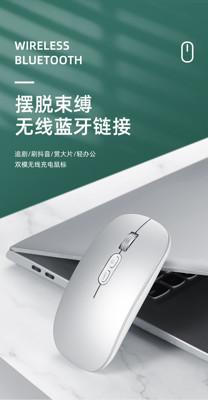 無線滑鼠適用華為matebook13/14/D15無線藍芽滑鼠靜音無聲可充電式matepadpro平 (5折)