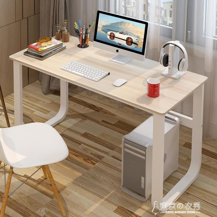 電腦桌北歐現代簡約書桌簡易桌子台式桌家用臥室學生寫字桌辦公桌.新北購物城 - 長80*寬50*高74