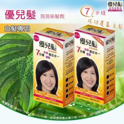 【優兒髮】泡泡染髮劑5小盒組 (蓋白髮專用染劑、不傷頭皮、不含PPD及阿摩尼亞) (8折)