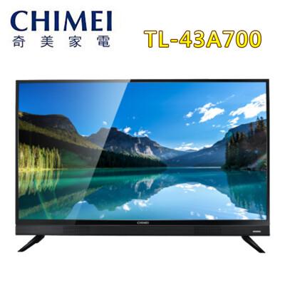 【CHIMEI 奇美】 43吋 液晶顯示器+視訊盒 (TL-43A700) (8.9折)