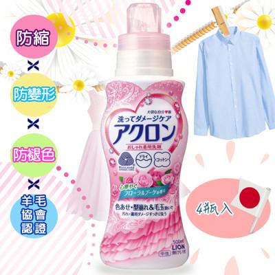 日本LION防縮洗衣精(花香)防縮/防縐/防褪色500ml*4入/6入 (4.9折)