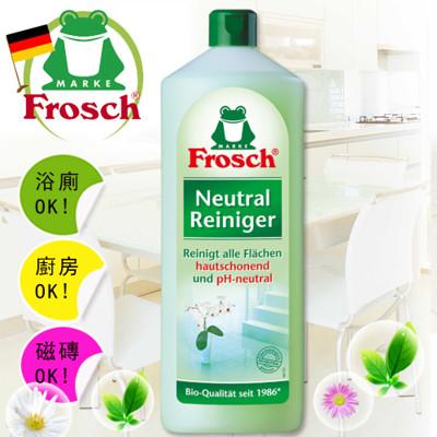 Frosch中性溫和多功能清潔劑 (3折)
