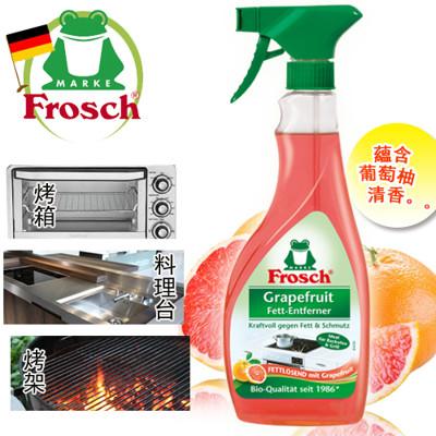 德國frosch環保清潔劑(廚房烤箱適用/全效蘇打清潔液/香檸浴廁清潔劑)500ml (3折)