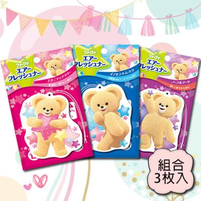 日本fafa熊空氣清新香氛片(永恆花香/高雅花束/純情麝香) (7折)