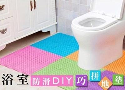 居家亮彩防滑DIY巧拼地墊 (0.3折)