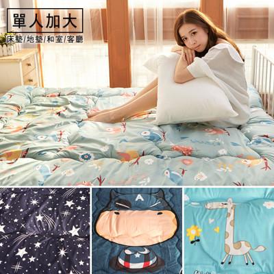 極細纖維磨毛單人加大床墊組 (床墊/地墊/和室/客廳) 多款任選 (3.4折)