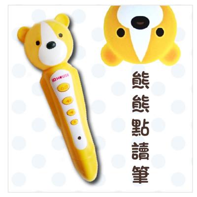 學齡 - 熊熊點讀筆 (7.4折)