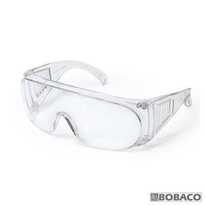 台灣製【強化抗UV安全眼鏡-全包款S10】工作護目鏡 防護眼鏡 防塵護目鏡 透明護目鏡 (2.4折)