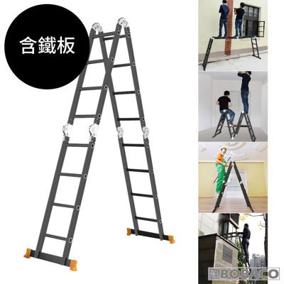 【4*3階 伸縮摺疊M字梯 (含鐵板)】折疊梯 鐵梯 人字梯 鐵製 梯子 A字梯 防滑梯 ㄇ字梯 (8.7折)