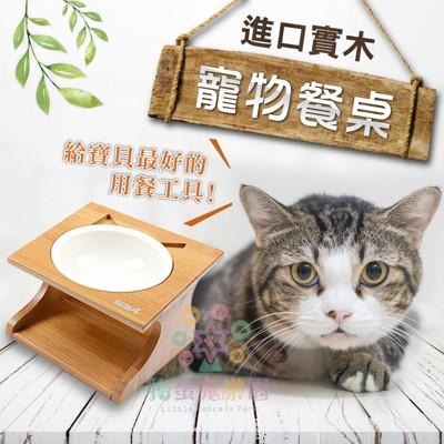 《搗蛋鬼樂園》實木斜面寵物餐桌(單碗架贈陶瓷碗) 貓臉造型寵物碗架 寵物餐桌 原木寵物碗架 寵物碗 (4.3折)