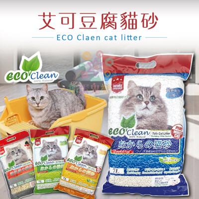 《搗蛋鬼樂園》Eco Clean 艾可環保豆腐貓砂7L (6.2折)
