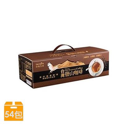 台鹽 三合一台灣鹽山咖啡禮盒組(54包/盒) (8.7折)