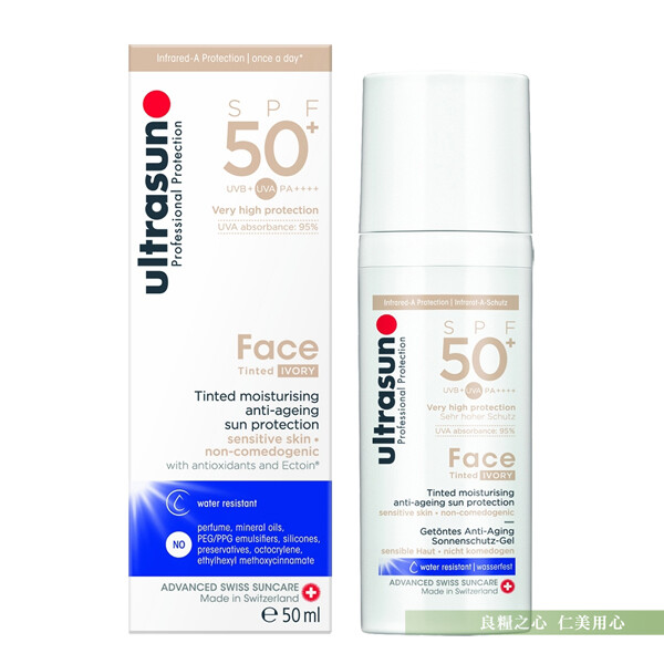 ultrasun優佳 修顏防曬霜(象牙白)spf50+ pa++++(50ml/罐)