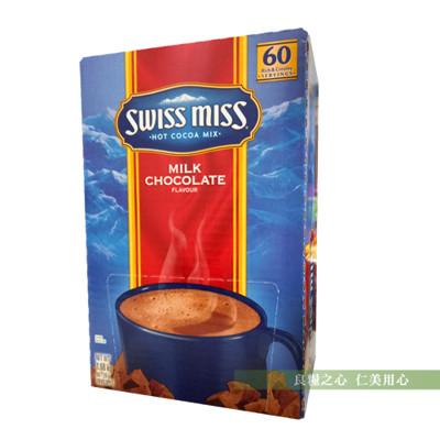 swiss miss 即溶可可粉(60包/盒)_牛奶巧克力口味 (7.1折)