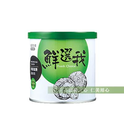 台鹽 鮮選我香菇塩麴風味料(100g/罐) (8.9折)