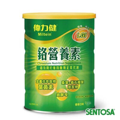 三多 偉力健鉻營養素(990g/罐) (8折)