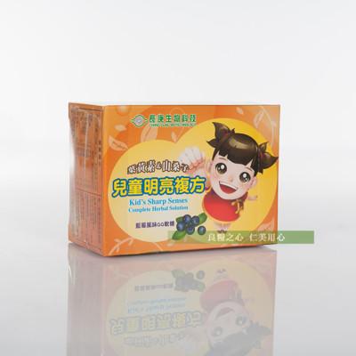 長庚生技 兒童明亮複方QQ軟糖(20粒/盒) (8.2折)