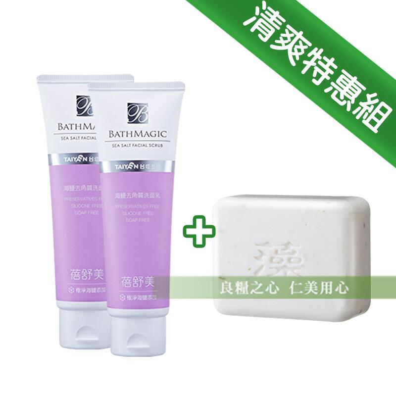 台鹽 蓓舒美海鹽去角質洗面乳(140g)x2+藻皂(130g)x1