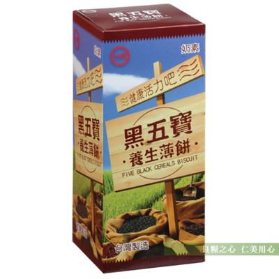 台糖 黑五寶養生薄餅(120g/盒) (7.5折)