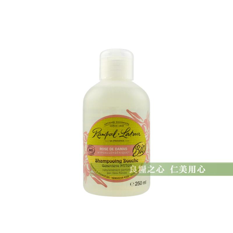 南法歐巴拉朵 2in1玫瑰純露洗髮沐浴精(250ml/瓶)_附提袋