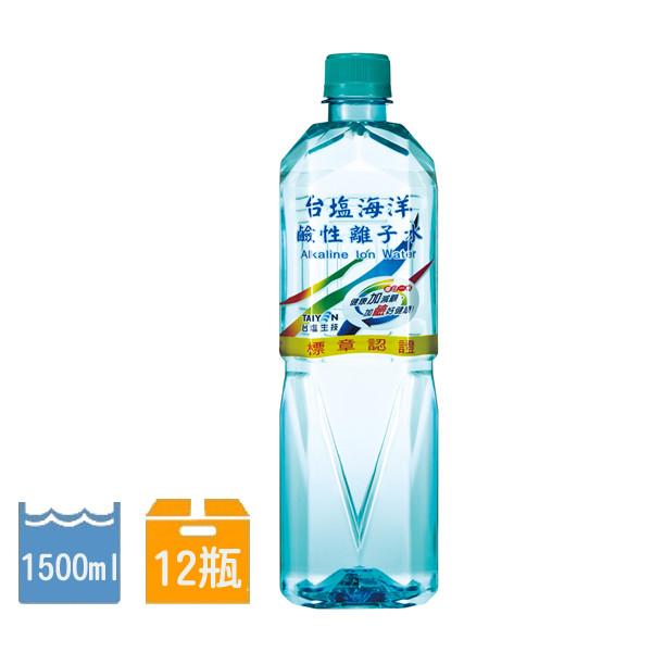 台鹽 海洋鹼性離子水(1500ml*12瓶)