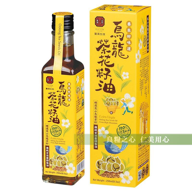 豐滿生技 烏龍茶花籽油(250ml/瓶)