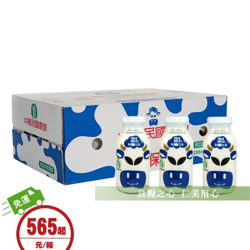 台農乳品 全脂保久乳(24瓶/箱)