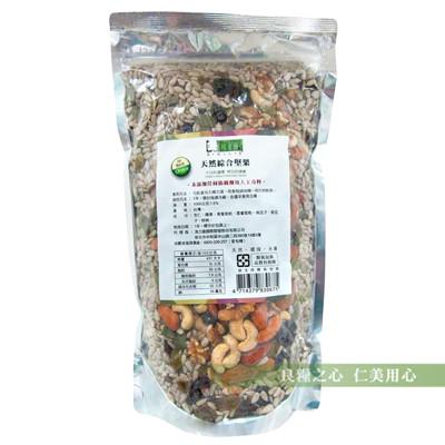 美好人生 天然綜合生堅果(1000g/袋) (7.8折)