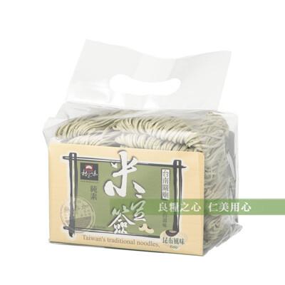 村家味 昆布米豆簽(600g) (7.8折)