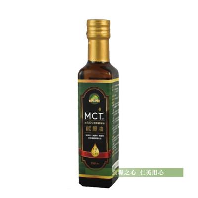 肯寶kb99 mct能量油(250ml/瓶) (5.1折)