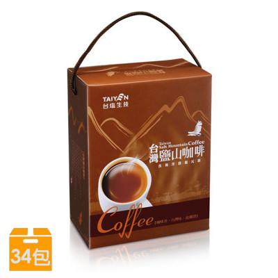 台鹽 二合一台灣鹽山咖啡禮盒組(34包/盒) (7.9折)