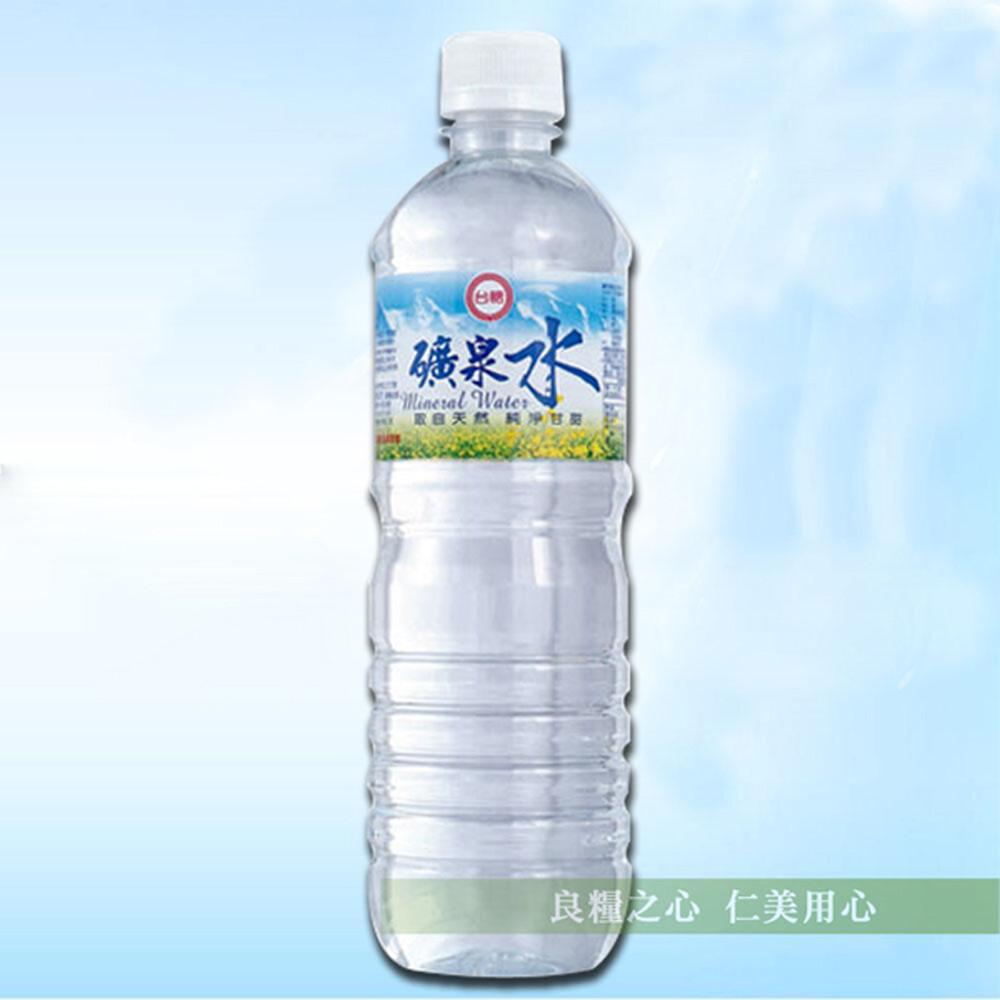 台糖 0.6l礦泉水 (600mlx24瓶)