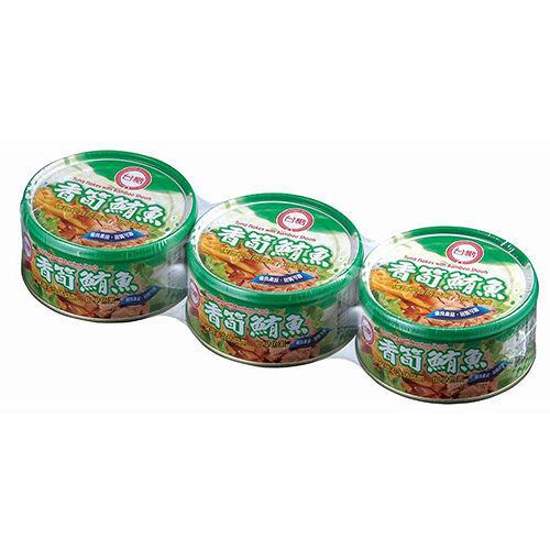 台糖 香筍鮪魚(170gx3罐)
