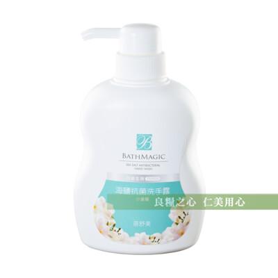 台鹽 蓓舒美海鹽抗菌洗手露(500ml/瓶) (6.9折)
