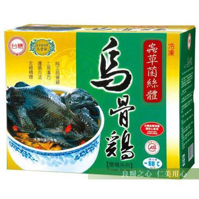 台糖 冬蟲夏草烏骨雞(2.2kg/盒) (7.4折)