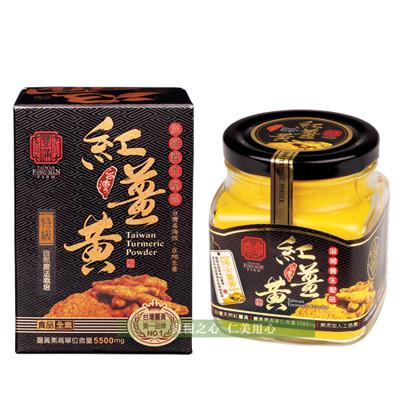 豐滿生技 台灣紅薑黃粉(120g/盒) (8.4折)