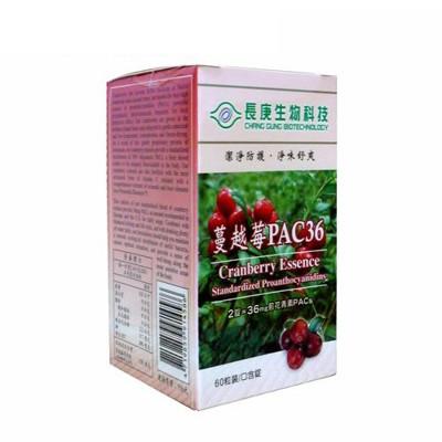長庚生技 蔓越莓PAC36(60粒/瓶) (8.8折)