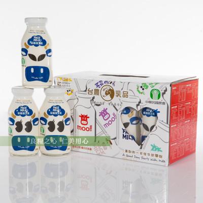 台農乳品 全脂保久乳禮盒(8瓶/盒) (7.1折)