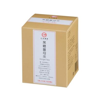 台糖 黑糖薑母茶(10包/盒) (8.8折)