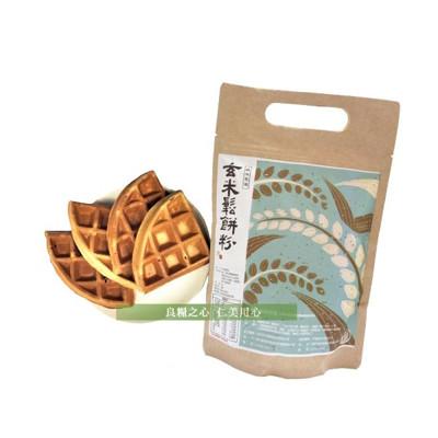 溪州尚水米 玄米鬆餅粉(450g/包) (8.1折)