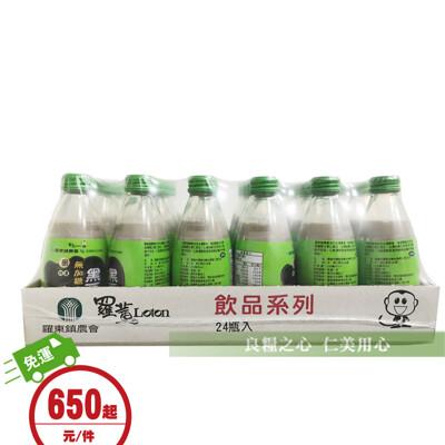 羅東農會 羅董特濃無糖青仁黑豆奶(24瓶/箱)_全新包裝 (9.6折)