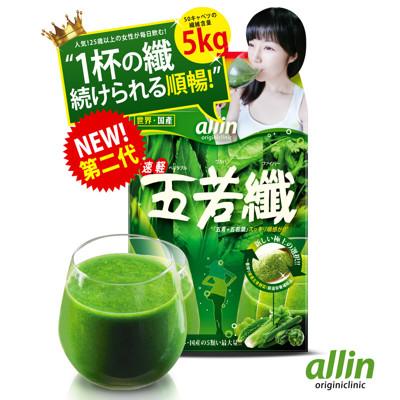 【allin】五若纖(11包/盒) (7折)