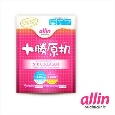 【allin】十勝原机膠原粉(132g/入) (4.6折)