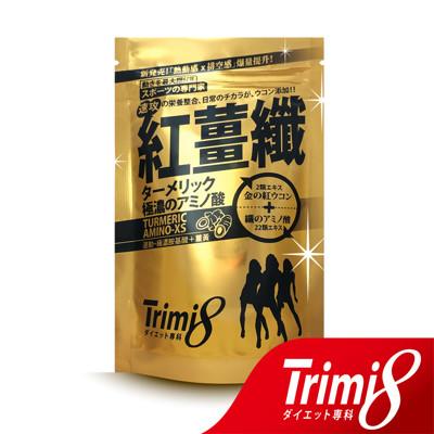 【Trimi8】紅薑纖(36粒/包) (3.7折)