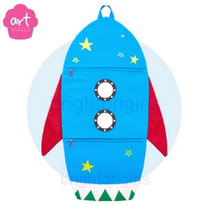 ART Muffin Kids Multi Storage 掛壁式收納袋火箭