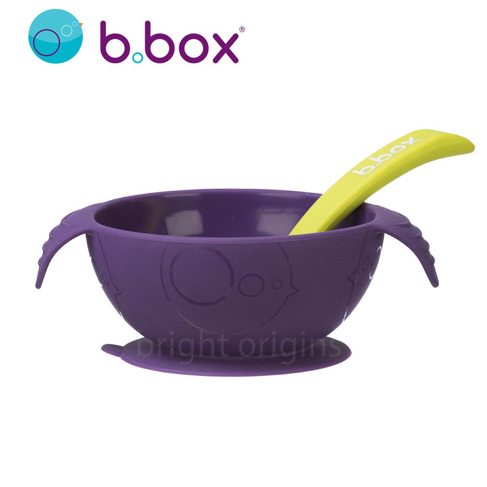 澳洲 b.box 寶寶矽膠餐碗組(葡萄紫)