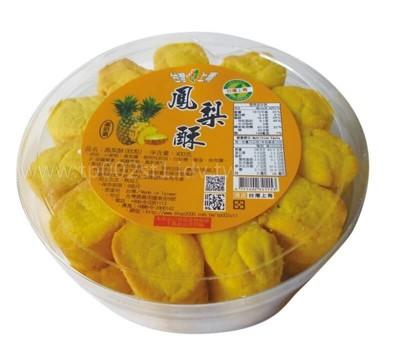 台灣上青-綜合水果酥(圓盒) (7.5折)